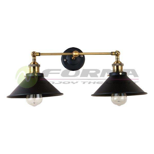 Zidna lampa F7207 2z