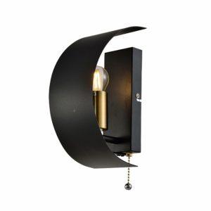 Zidna lampa Vesta 410 Crna